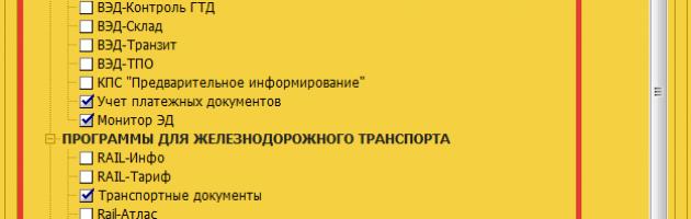 2015-06-17 (3)