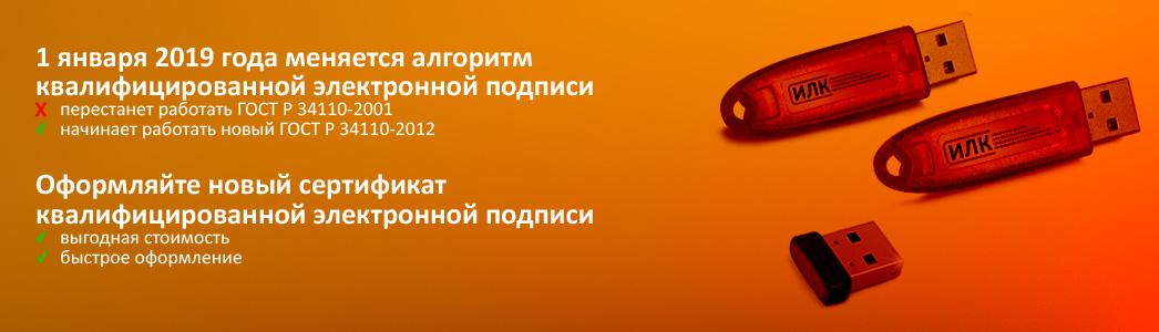 ГОСТ Р 34110-2012