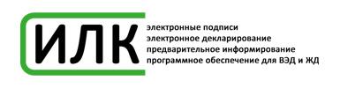 ООО «ИЛК»
